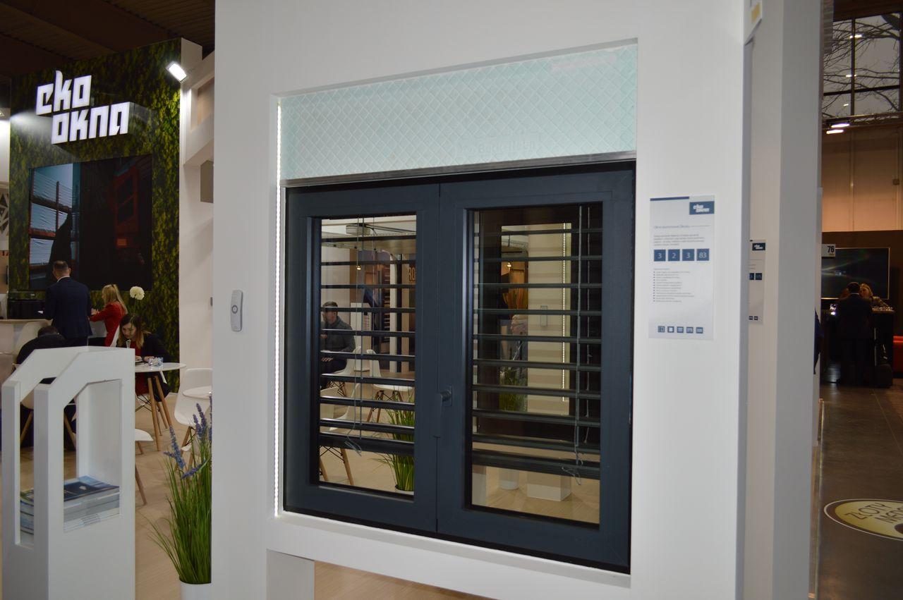 Eko-Okna - okno aluminiowe z nadstawną żaluzją fasadową