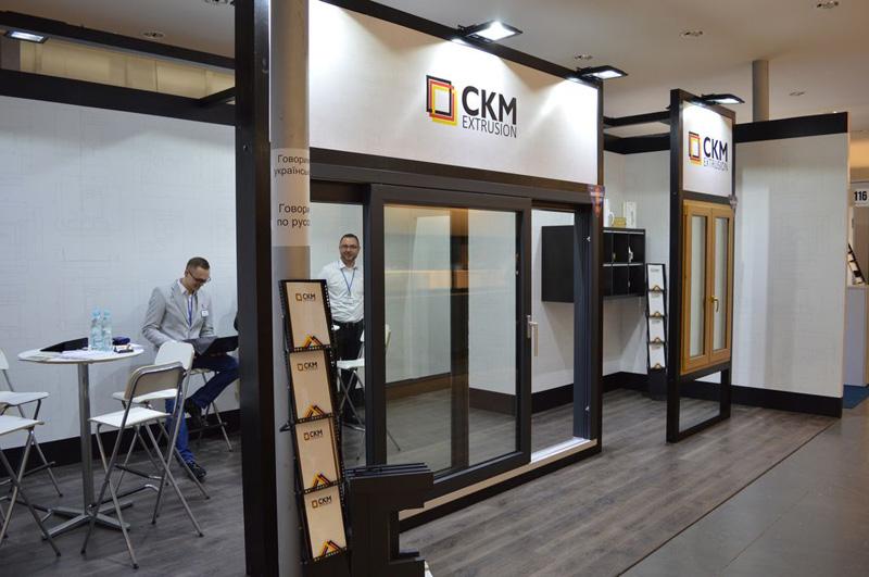 CKM Extrusion - Budma 2017
