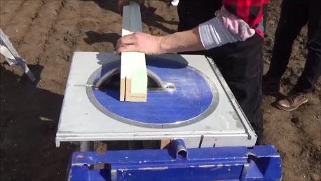 Przycinanie elementu nośnego Iso-Top Winframer