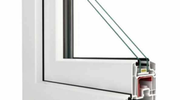 Okna PCV VETREX VP70