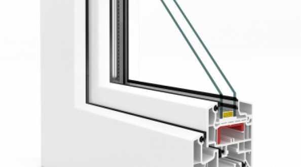 Okna PCV VETREX VP70 MD