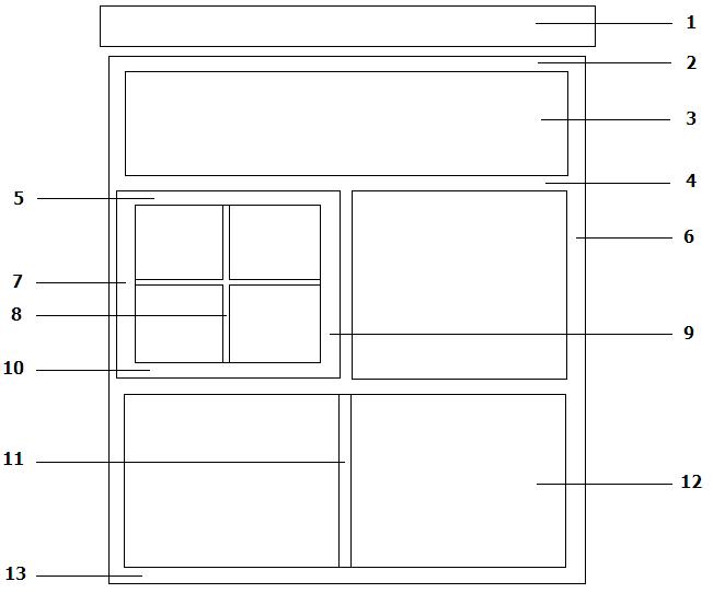 PN-EN 12519-2007 Części konstrukcji okna